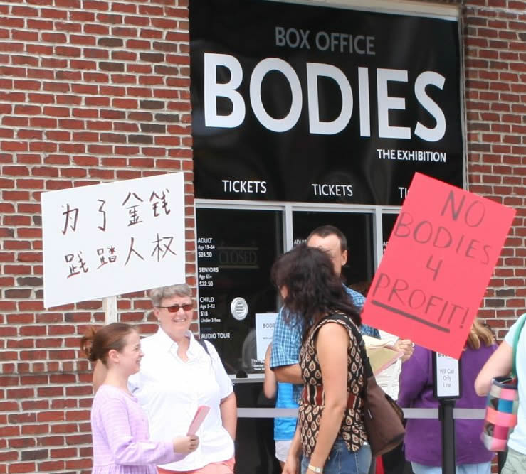 Protest against Bodies...The Exhibition